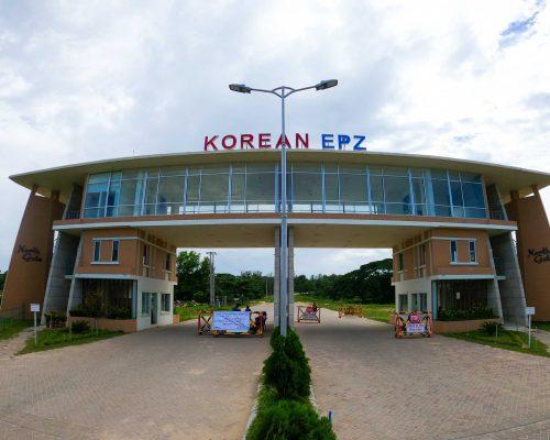 KEPZ Gate